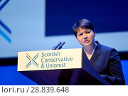 Купить «Ruth Davidson, leader of the Scottish Conservative Party, addressing the annual Scottish Conservative Conference at the SECC in Glasgow. Featuring: Ruth...», фото № 28839648, снято 3 марта 2017 г. (c) age Fotostock / Фотобанк Лори
