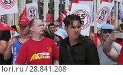 Купить «Agreed meeting against raising», видеоролик № 28841208, снято 28 июля 2018 г. (c) Потийко Сергей / Фотобанк Лори