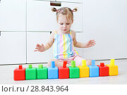 Купить «2 years toddler girl playing with multicolored cubes at home», фото № 28843964, снято 23 июля 2018 г. (c) ivolodina / Фотобанк Лори