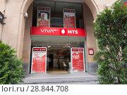 Купить «Офис продаж компании Viva Cell МТС Армения в Ереване 2018 год», фото № 28844708, снято 20 мая 2018 г. (c) Дмитрий Рыженков / Фотобанк Лори