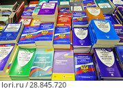 Купить «Законы и кодексы на витрине книжного магазина», фото № 28845720, снято 14 июля 2018 г. (c) Oles Kolodyazhnyy / Фотобанк Лори