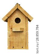 Купить «Wooden birdhouse isolated», фото № 28859784, снято 15 июля 2018 г. (c) Георгий Дзюра / Фотобанк Лори