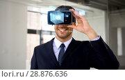 Купить «businessman with vr headset and cube on screen», видеоролик № 28876636, снято 19 сентября 2018 г. (c) Syda Productions / Фотобанк Лори