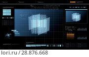 Купить «virtual screen with cube 3d rendering over black», видеоролик № 28876668, снято 3 июля 2018 г. (c) Syda Productions / Фотобанк Лори