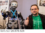 Купить «'Nikita' the robots name is an I Cub that is able to track objects and react, on show from Edinburgh centre of Robotics at Heririot Watt University at...», фото № 28878924, снято 22 марта 2017 г. (c) age Fotostock / Фотобанк Лори