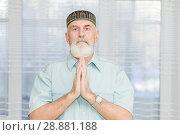 Купить «Bearded pensioner in the Tatar national skullcap.», фото № 28881188, снято 28 января 2018 г. (c) Акиньшин Владимир / Фотобанк Лори
