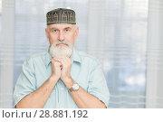 Купить «Bearded pensioner in the Tatar national skullcap.», фото № 28881192, снято 28 января 2018 г. (c) Акиньшин Владимир / Фотобанк Лори
