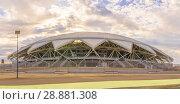 Купить «The great beautiful new stadium of Samar Arena is ready to host the 2018 World Cup.», фото № 28881308, снято 12 июня 2018 г. (c) Акиньшин Владимир / Фотобанк Лори