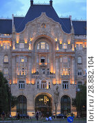 Купить «Hungary, Budapest, Gresham Palace, Four Seasons Hotel,.», фото № 28882104, снято 3 июня 2018 г. (c) age Fotostock / Фотобанк Лори