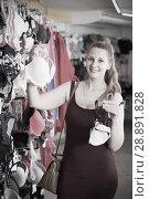 Купить «wife choosing bra in the underwear fashion store», фото № 28891828, снято 13 апреля 2017 г. (c) Яков Филимонов / Фотобанк Лори
