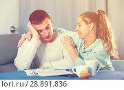 Купить «Couple struggling to pay bills», фото № 28891836, снято 18 марта 2017 г. (c) Яков Филимонов / Фотобанк Лори