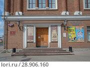 Купить «Камерный театр. Череповец», фото № 28906160, снято 5 августа 2018 г. (c) Сапрыгин Сергей / Фотобанк Лори