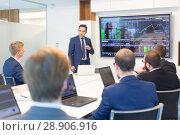 Business presentation on corporate meeting. Corporate business concept. Стоковое фото, фотограф Matej Kastelic / Фотобанк Лори