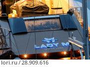 Купить «Multi-million pound super-yacht Lady M has arrived in Greenock. The stunning 65-metre vessel has berthed at James Watt Dock Marina. Lady M is understood...», фото № 28909616, снято 7 апреля 2017 г. (c) age Fotostock / Фотобанк Лори