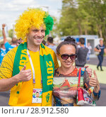 Купить «Russia, Samara, June 2018: smart football fans from Australia at the World Cup.», фото № 28912580, снято 21 июня 2018 г. (c) Акиньшин Владимир / Фотобанк Лори