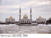 Купить «White Mosque in Bolgar, Russia», фото № 28935784, снято 6 января 2018 г. (c) Юлия Бабкина / Фотобанк Лори