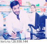 Купить «pharmacist is inventorying medicines with computer and paper», фото № 28938144, снято 28 февраля 2018 г. (c) Яков Филимонов / Фотобанк Лори
