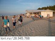 Купить «Poland, Pomerania - Krynica Morska on the Fresh Spit (Baltic Sea)», фото № 28945788, снято 26 августа 2015 г. (c) Caro Photoagency / Фотобанк Лори