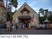 Купить «Poland, Pomerania - Krynica Morska on the fresh Spit (Baltic Sea) - vacationers listen to a service», фото № 28945792, снято 26 августа 2015 г. (c) Caro Photoagency / Фотобанк Лори