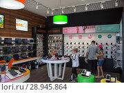 Купить «Republic of Moldova, Chisinau - Branch of the mobile operator Orange», фото № 28945864, снято 27 августа 2016 г. (c) Caro Photoagency / Фотобанк Лори