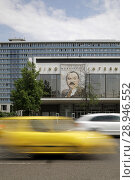 Berlin, Germany, Bezirksamt Mitte and the Kino International in the Karl-Marx-Allee in Berlin-Mitte (2016 год). Редакционное фото, агентство Caro Photoagency / Фотобанк Лори