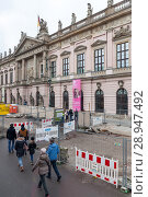Berlin, Germany, Zeughaus, German Historical Museum Unter den Linden in Berlin-Mitte (2016 год). Редакционное фото, агентство Caro Photoagency / Фотобанк Лори