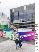 Berlin, Germany, construction site for the Futurium, House of the Future at the Kapelle Ufer in Berlin-Mitte (2016 год). Редакционное фото, агентство Caro Photoagency / Фотобанк Лори
