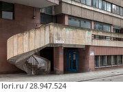 Купить «Berlin, Germany, spiral staircase on a Bueogebaeude in the small Kurstrasse in Berlin-Mitte», фото № 28947524, снято 12 февраля 2017 г. (c) Caro Photoagency / Фотобанк Лори