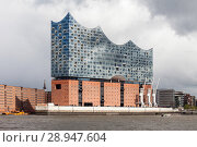Купить «Hamburg, Germany, Elbphilharmonie in the HafenCity in Hamburg harbor», фото № 28947604, снято 15 апреля 2017 г. (c) Caro Photoagency / Фотобанк Лори