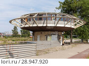Купить «Szczecin, Poland, ruin of a control tower in the harbor», фото № 28947920, снято 11 июля 2017 г. (c) Caro Photoagency / Фотобанк Лори