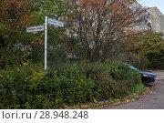 Купить «Berlin, Germany, street signs and parked car in Geithainer Strasse in Berlin-Hellersdorf», фото № 28948248, снято 8 октября 2017 г. (c) Caro Photoagency / Фотобанк Лори