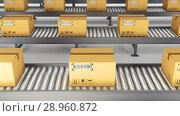Boxes on conveyor roller. 3D Rendering animation. Стоковое видео, видеограф Andrey K / Фотобанк Лори