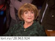 Купить «German NDR TV Talkshow NDR Talk Show at NDR-Studio Featuring: Hannelore Hoger Where: Hamburg, Germany When: 21 Apr 2017 Credit: Schultz-Coulon/WENN.com», фото № 28963924, снято 21 апреля 2017 г. (c) age Fotostock / Фотобанк Лори
