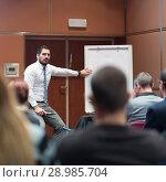 Купить «Speaker Giving a Talk at Business Meeting.», фото № 28985704, снято 27 ноября 2017 г. (c) Matej Kastelic / Фотобанк Лори