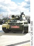 Купить «Танк на форуме Армия 2018», фото № 28987588, снято 22 августа 2018 г. (c) Виктор Юрасов / Фотобанк Лори