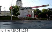 Купить «Minsk City Hall in central part of Minsk, Belarus», видеоролик № 29011284, снято 7 июля 2017 г. (c) BestPhotoStudio / Фотобанк Лори