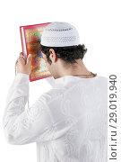 Muslim man praying. Стоковое фото, фотограф IndiaPicture / easy Fotostock / Фотобанк Лори