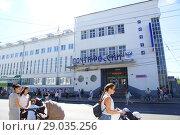 Кострома, здание почты (2018 год). Редакционное фото, фотограф Екатерина Разгуляева / Фотобанк Лори