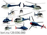 Купить «Collection of helicopters isolated», фото № 29036080, снято 25 октября 2017 г. (c) Яков Филимонов / Фотобанк Лори