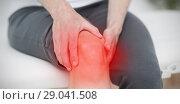 Купить «Composite image of highlighted pain», фото № 29041508, снято 15 декабря 2018 г. (c) Wavebreak Media / Фотобанк Лори