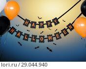Купить «happy halloween party garland and balloons», фото № 29044940, снято 6 июля 2017 г. (c) Syda Productions / Фотобанк Лори