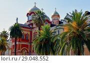Купить «Novy Afonsky for men Monastery in Abkhazia», фото № 29048552, снято 3 июня 2018 г. (c) Володина Ольга / Фотобанк Лори