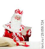 Santa Claus isolated on white background. Ded moroz. Стоковое фото, фотограф Маргарита Бородина / Фотобанк Лори