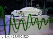 Купить «Макет электромобиля Porsche Mission E на технологическом фестивале Mobilistic 18 в Москве, Россия», фото № 29060520, снято 8 сентября 2018 г. (c) Николай Винокуров / Фотобанк Лори