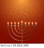 Hanukkah. 2-10 December. Judaic holiday. Traditional symbol - Menorah. Стоковая иллюстрация, иллюстратор Юлия Фаранчук / Фотобанк Лори