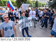 Купить «Opposition protest against raising the retirement age», фото № 29069956, снято 9 сентября 2018 г. (c) FotograFF / Фотобанк Лори