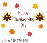 Купить «Thanksgiving day, banner with autumn leaves», иллюстрация № 29070908 (c) Мастепанов Павел / Фотобанк Лори