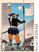 Купить «Mount Tobisu Dawn Moon», фото № 29076024, снято 18 октября 2018 г. (c) age Fotostock / Фотобанк Лори