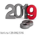 Купить «2019 new year. Isolated 3D illustration», иллюстрация № 29092516 (c) Ильин Сергей / Фотобанк Лори