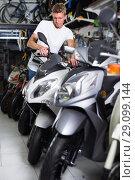 Купить «Buyer man is choosing new motorcycle», фото № 29099144, снято 17 июля 2017 г. (c) Яков Филимонов / Фотобанк Лори